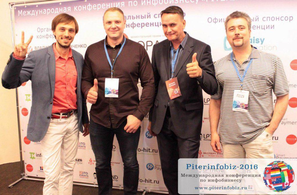 Виталий Кузнецов и команда