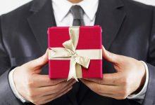 Система вознаграждения сотрудников