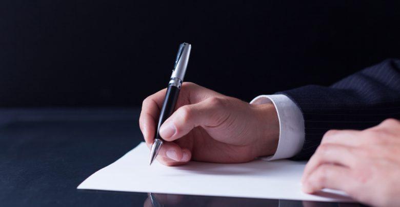 Составление договоров для бизнеса