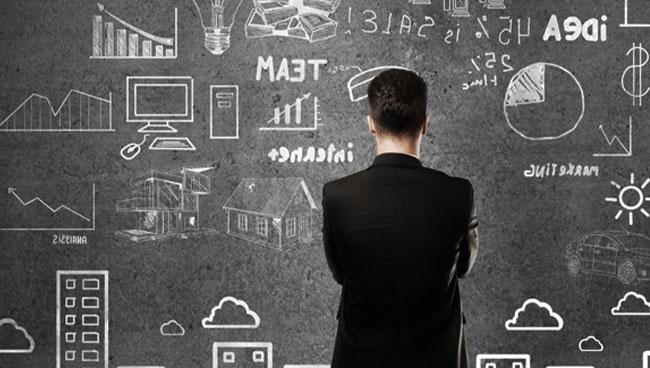 как построить системное предприятие